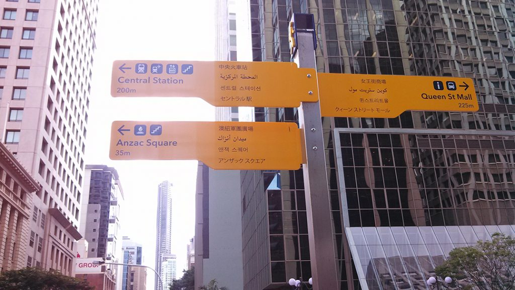 photograph of signage in Brisbane City with foreign language Chinese, Arabic, Korean, and Japanese scripts